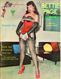 Focus on Betty Page Premiere Issue
