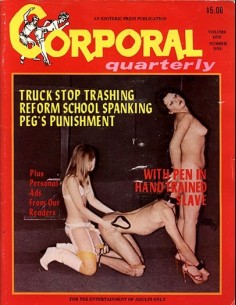 Corporal Quarterly Vol.1 No.1