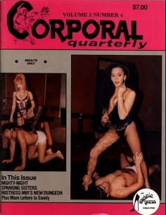 Corporal Quarterly Vol.3 No.4